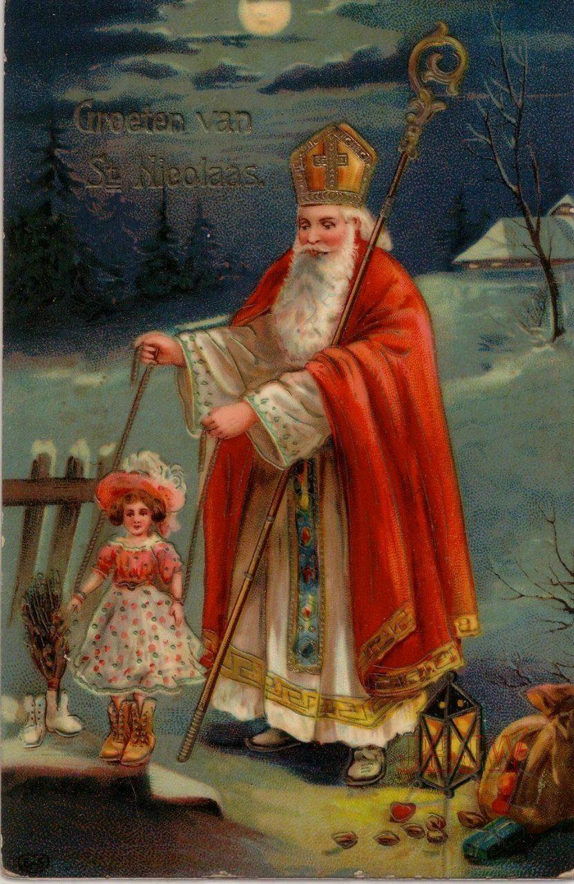 тяжелую дистанцию, открытка икона зимнего святителя николая изображения, как она