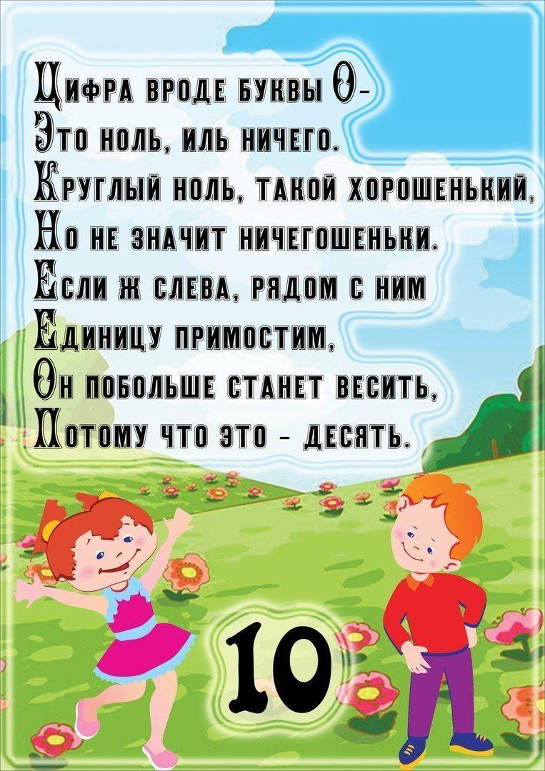 Картинка с смешными цифрами и стешком, открытки днем