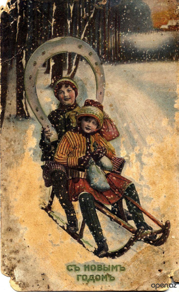 русские рождественские открытки 1900 года смотреть рабочий