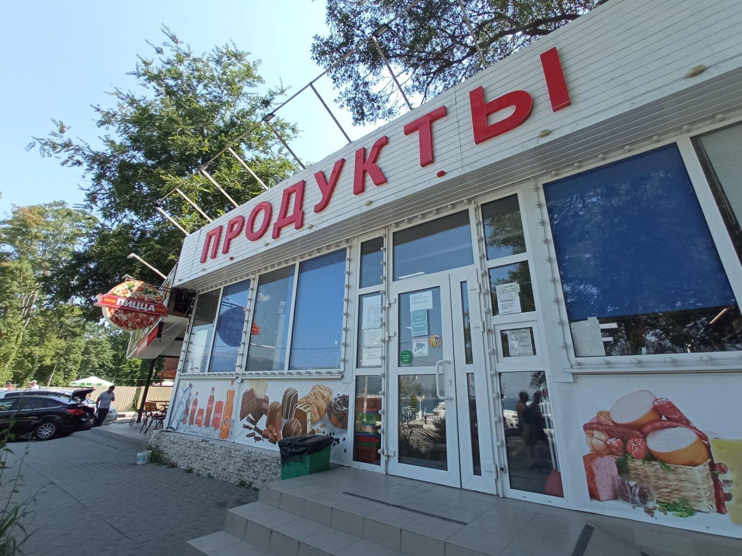 Недорогой магазин в Кабардинке