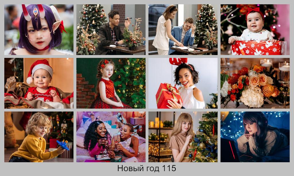Рождество Фото