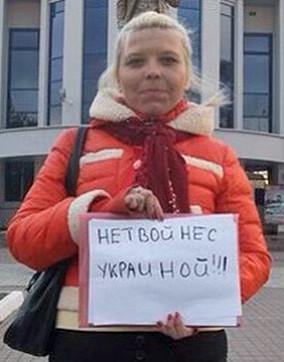 Путин + Кирилл - убирайтесь из Беларуси и Украины! Свободу Рамиле Саитовой, Дарье Полюдовой!