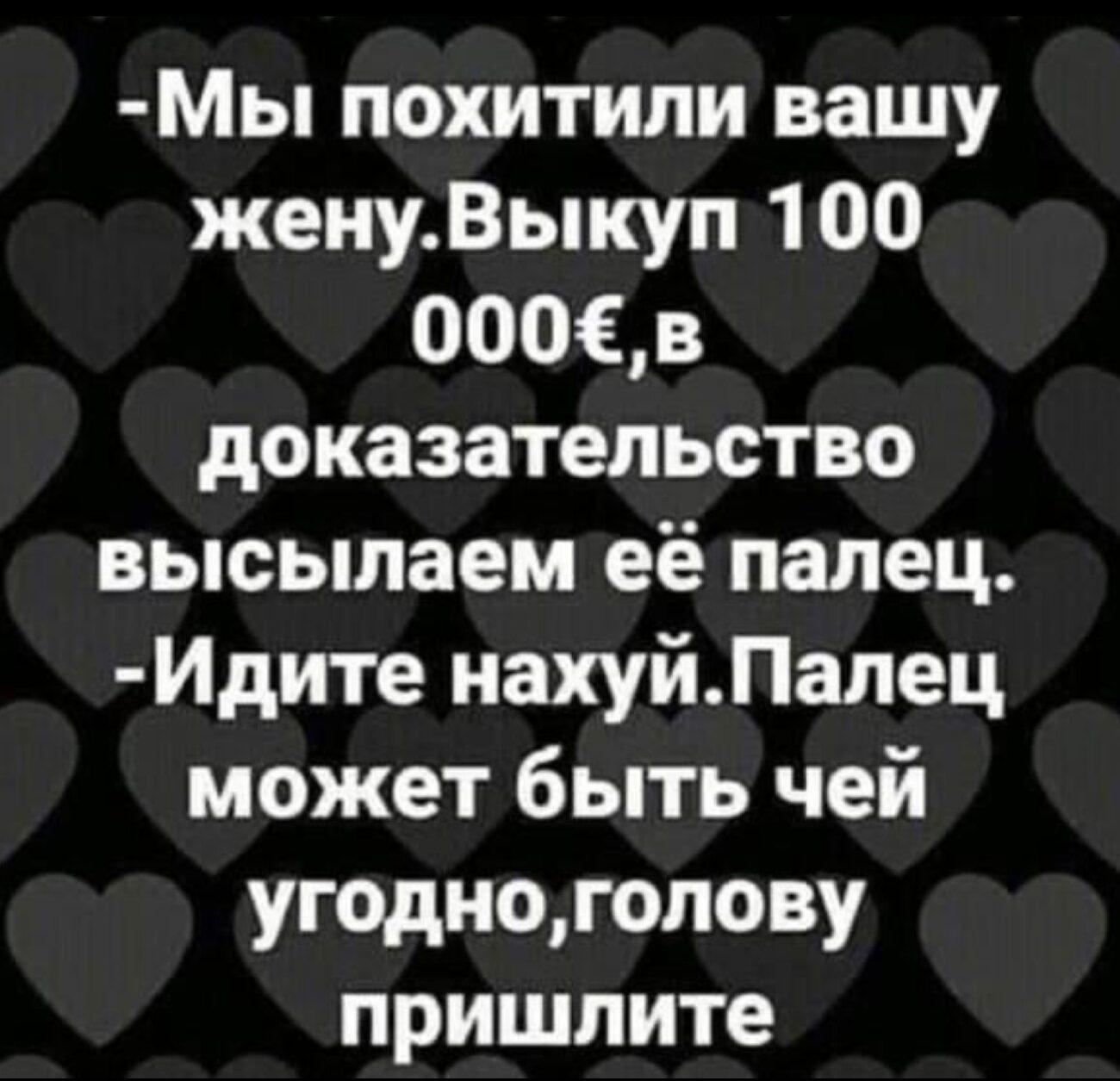 https://i.mycdn.me/i?r=AyH4iRPQ2q0otWIFepML2LxRRiCqrxuXwURhhPY6BY0Xjw