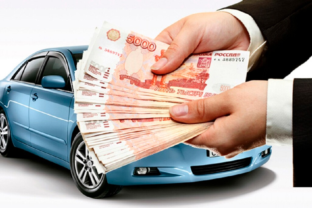 Как получить деньги в кредит под залог авто?