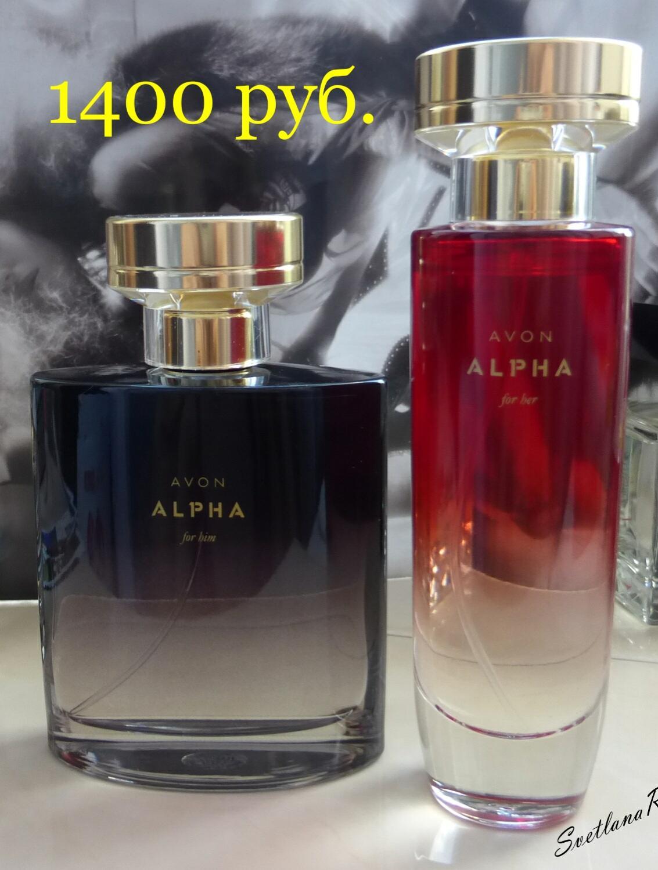 Avon alpha для нее заказать спа косметика для тела купить