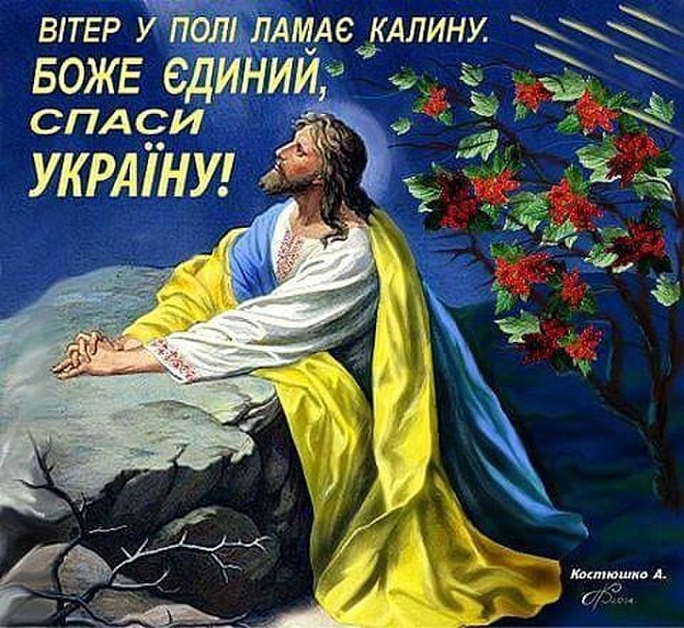 Поздравления с явлением казанской божьей матери в прозе взрослые знаем
