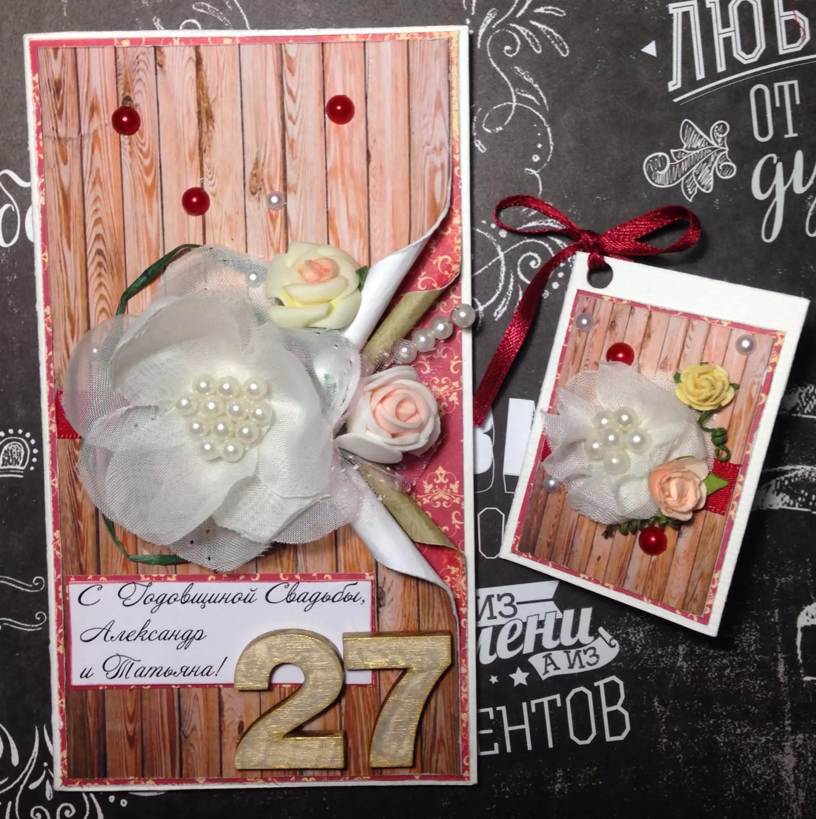 Поздравления на 27 лет свадьбы, на годовщину Красного дерева — 27 ... | 1680x1672
