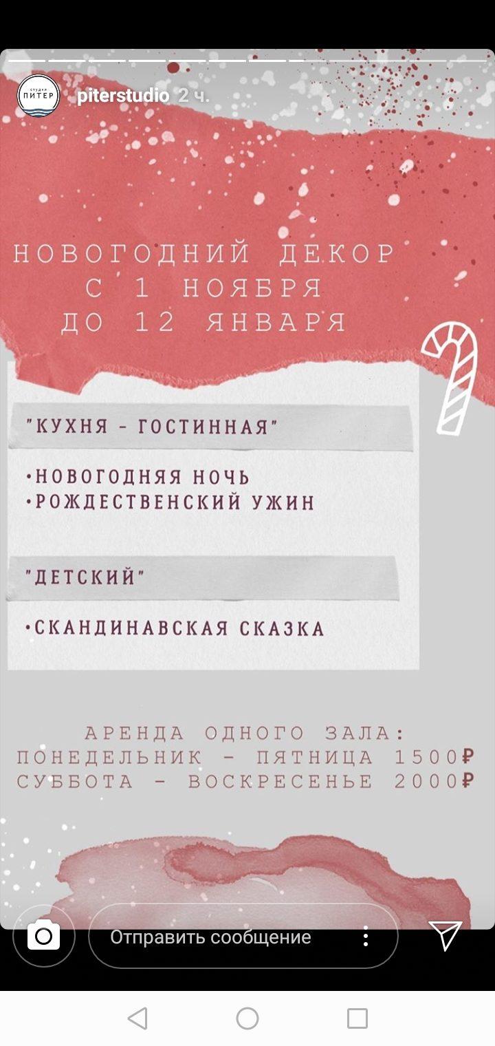 500 рублей одного часа стоимость 24 ломбарды часа кирова