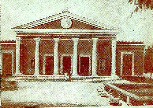 Картинки по запросу 1926 в Ашхабаде   драматический театр;