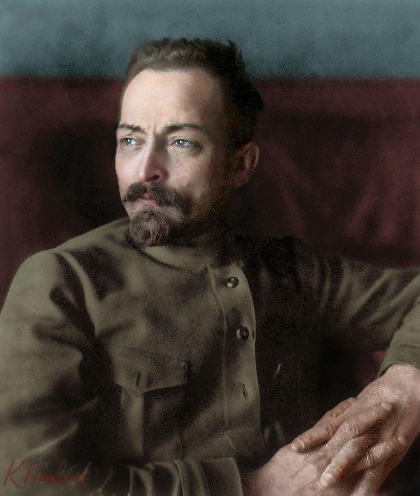 помічник інформація фотографии русских революционеров наборе