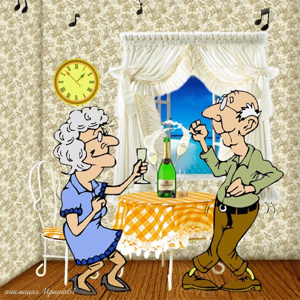 поздравление с юмором пожилого человека