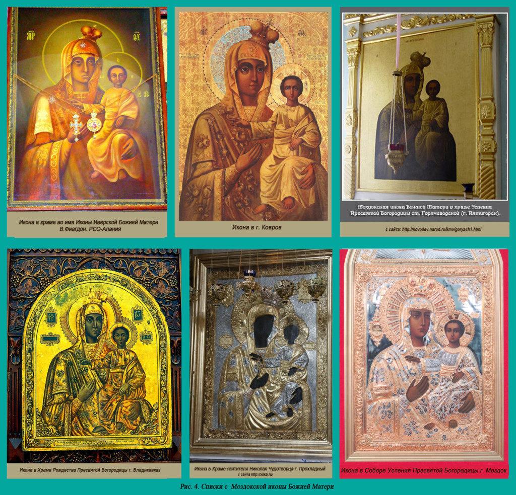 список всех икон пресвятой богородицы с фото окошке подушку шьет