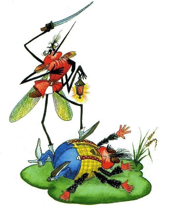 Картинки муха с денежкой