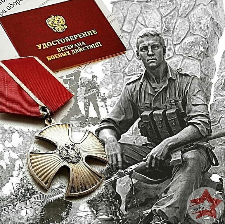 Ветерану боевых действий поздравление в прозе
