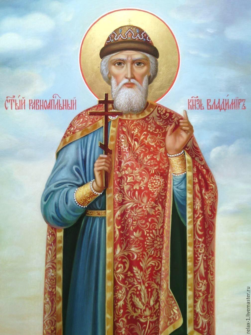 Владимир креститель руси картинки