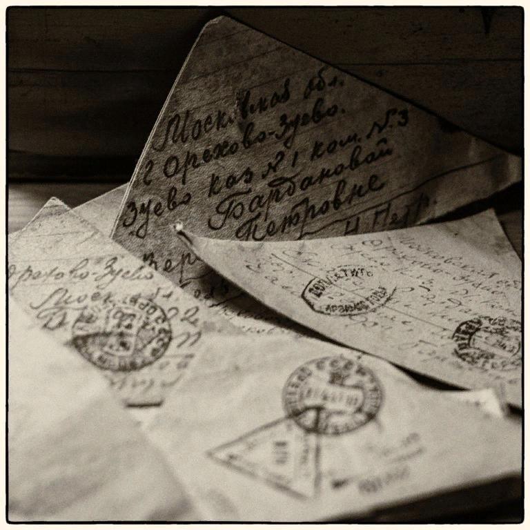 Картинки фронтовые письма