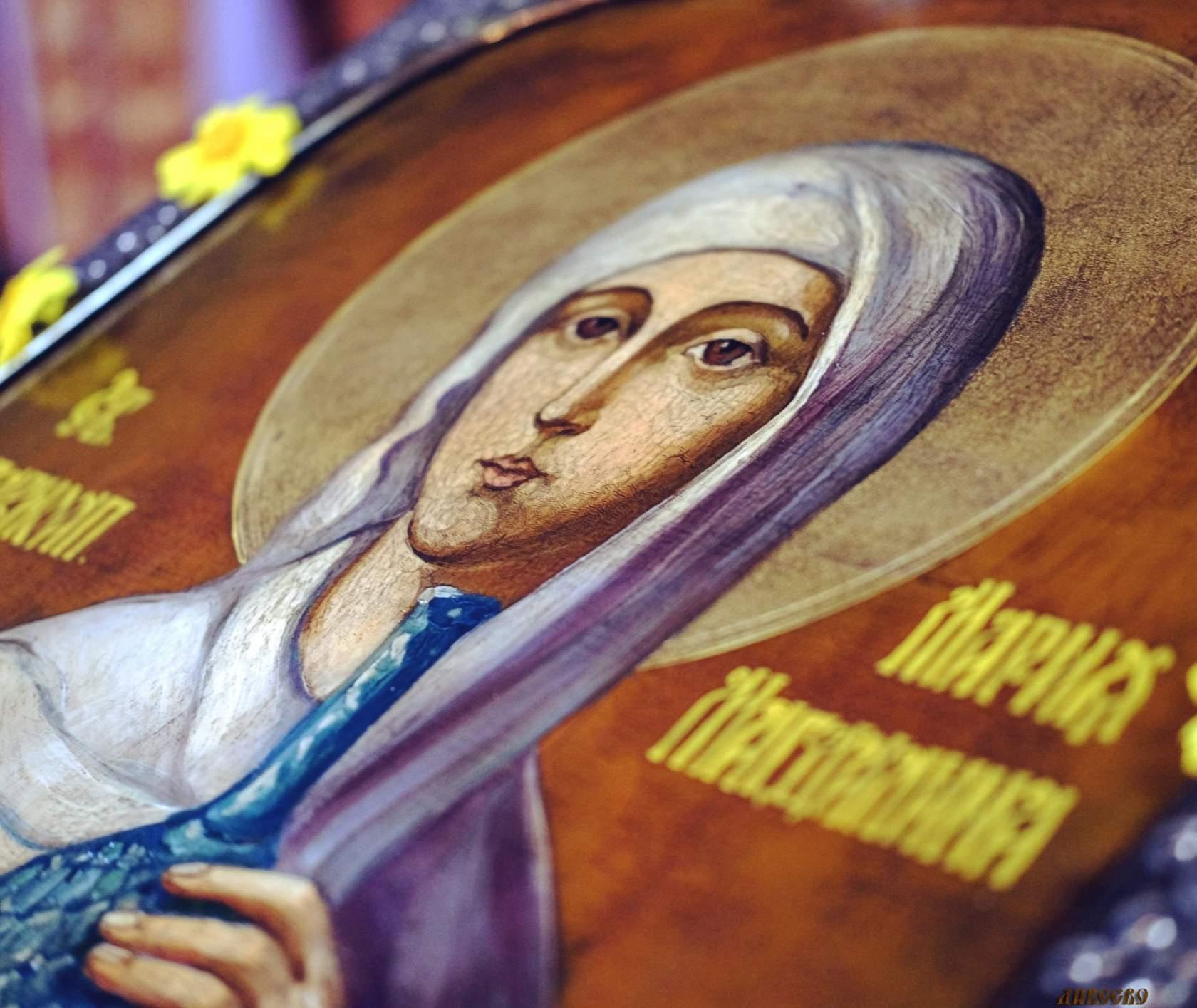 советское картинка с именинами марии магдалины порционным прикормом трофея