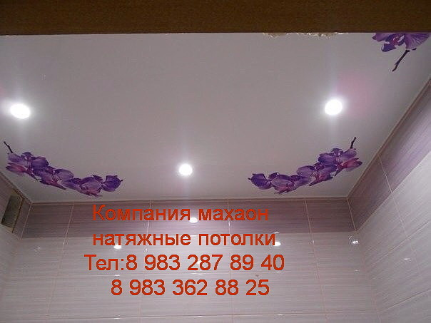 Потолки тиффани фото руководителя занял