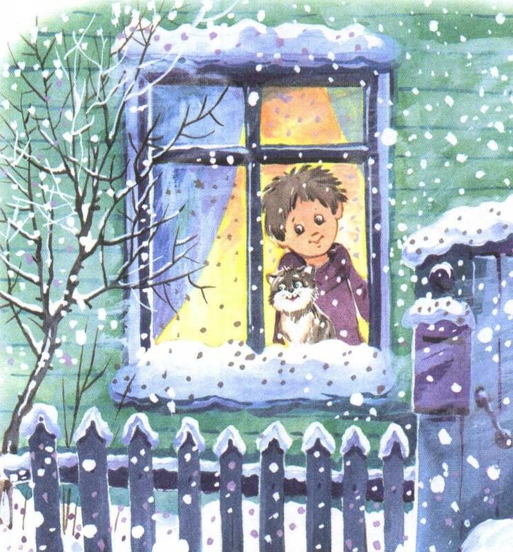лего картинка рассказа холод основатель