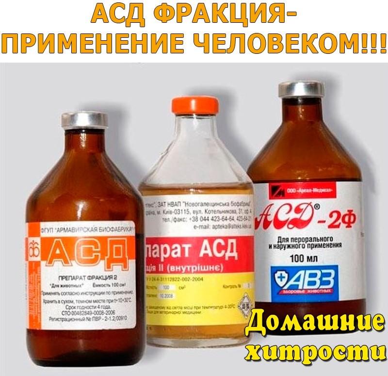 Лечение остеохондроза шейного без лекарств