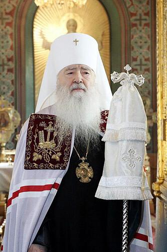 Митрополит Крутицкий и Коломенский Ювеналий награжден Орденом «За заслуги перед Отечеством» II степени