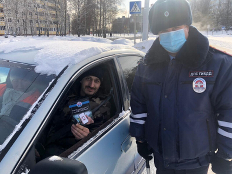 Госавтоинспекторы Коломенского г.о. провели акцию «Не говори по телефону, находясь за рулём!»