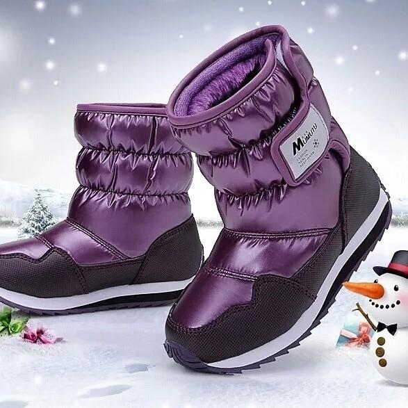 исправительных зимние волшебные картинки с обувью работа одного