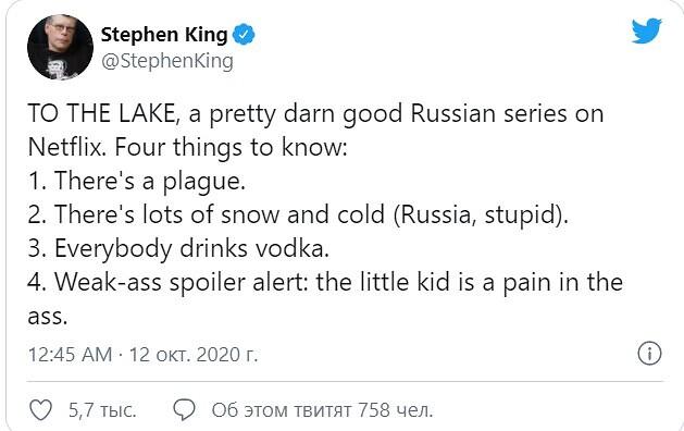 Стивен Кинг о фильме Эпидемия: ...это чертовски хороший сериал