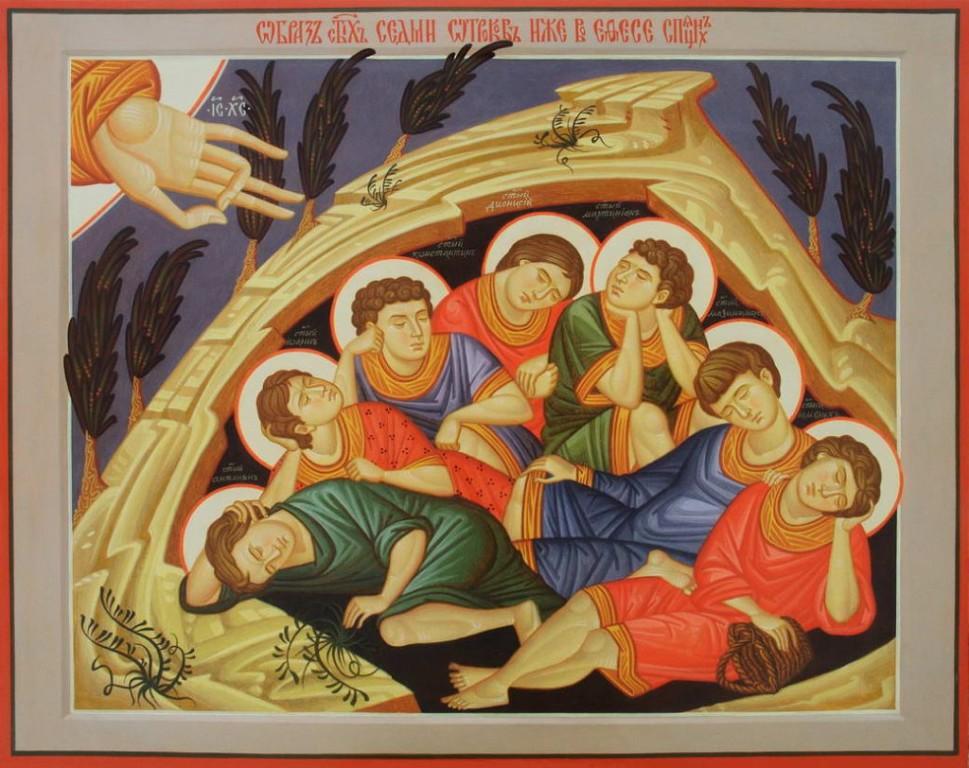 Святые отроки Ефесские, молите Бога о нас!!!
