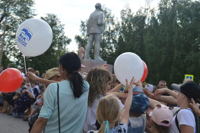 Ленин и шарик