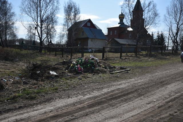 Храм и мусор
