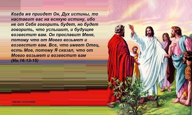 Воскресенье Пятидесятницы dans comportements