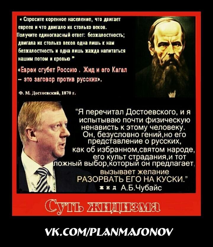 о современной россии велика потом будет россия сбросив иго безбожное представляет собой свиток