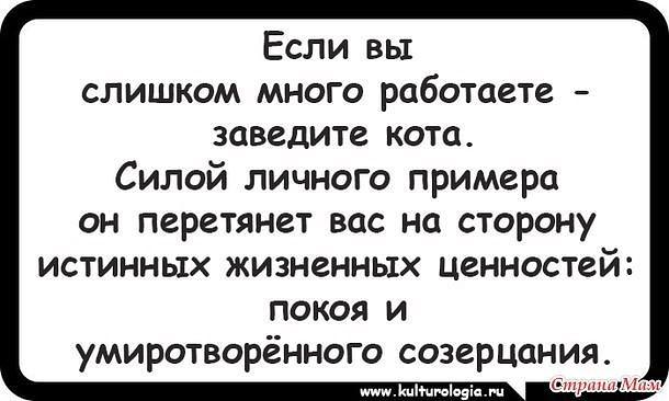 -image-