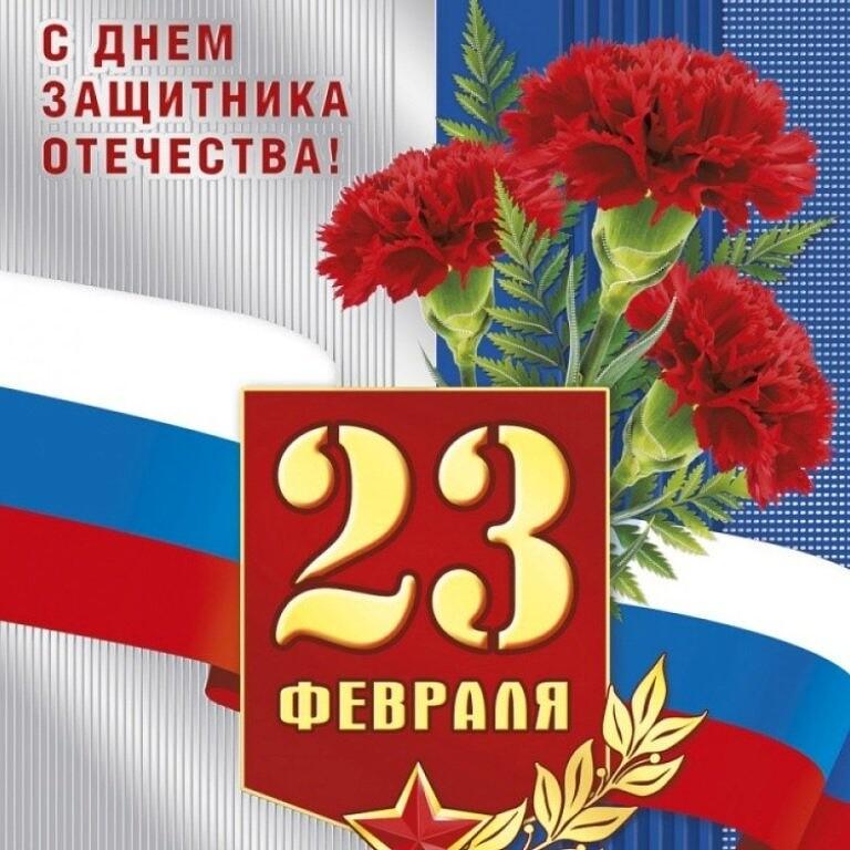 день рождения в 23 февраля открытка характеристик