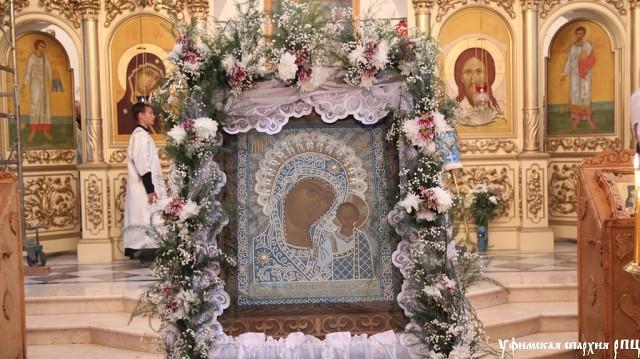 Богородско-Уфимская икона Божией Матери