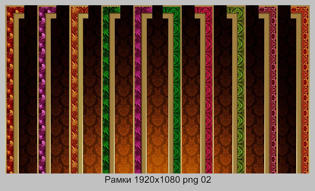 Рамки PNG 1920х1080 Прозрачный фон