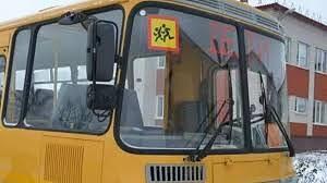 """Госавтоинспекция проводит профилактическое мероприятие """"Автобус"""""""