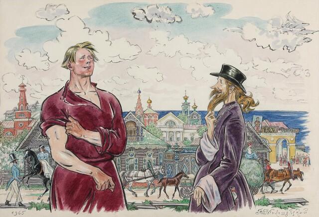 Иллюстрация. «Сказка о попе и работнике его Балде»