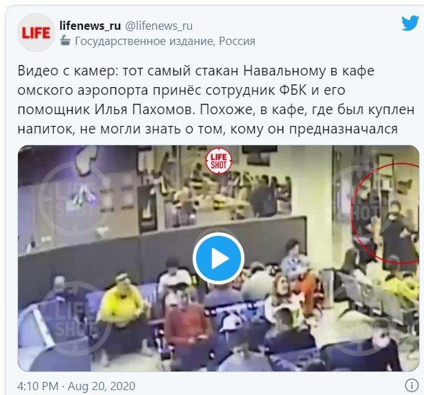 Стакан с чаем перед отравлением Навальный получил от своего помощника