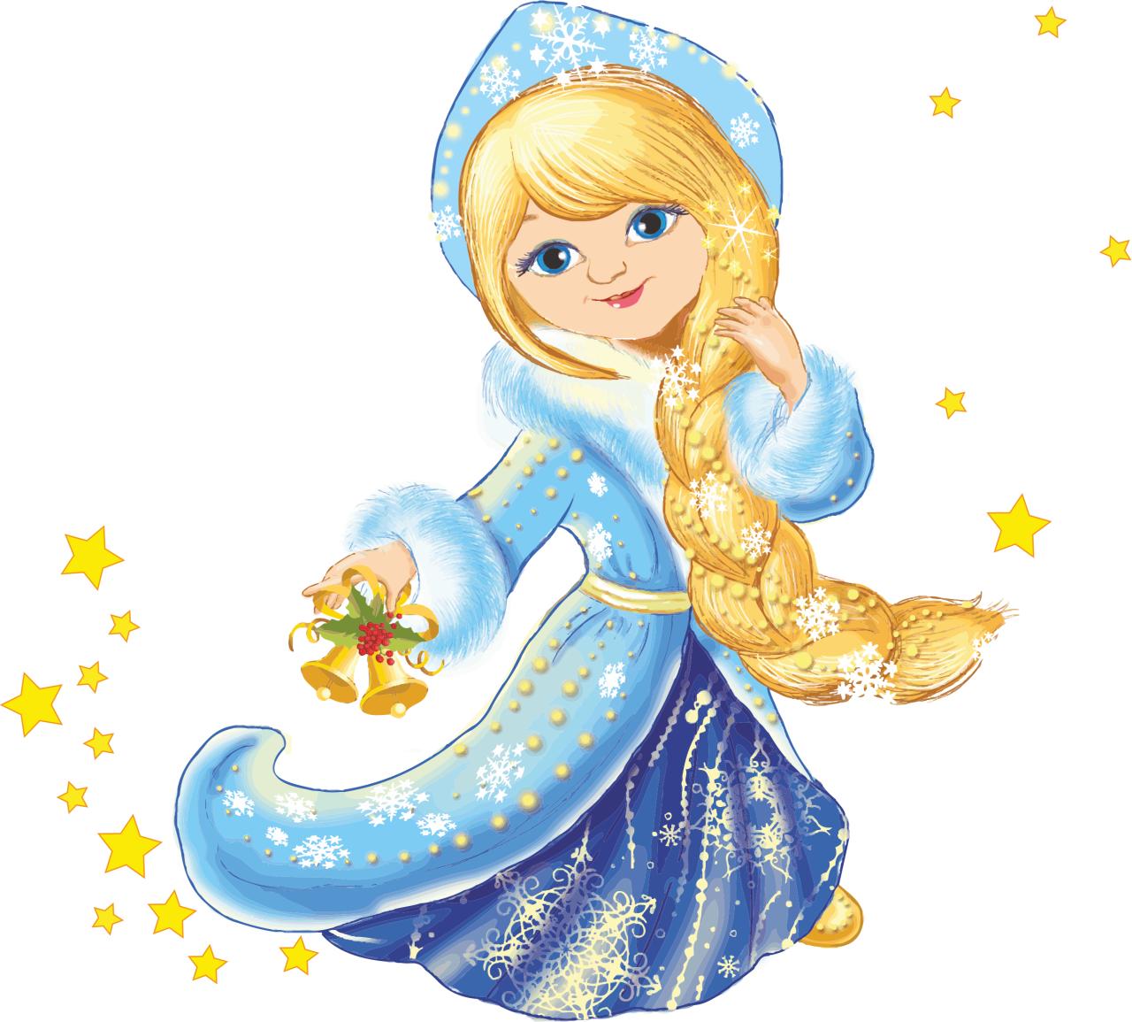 Снегурочка картинки для дошкольников