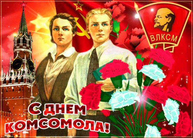 Открытки политические партии россии 1917, открыток