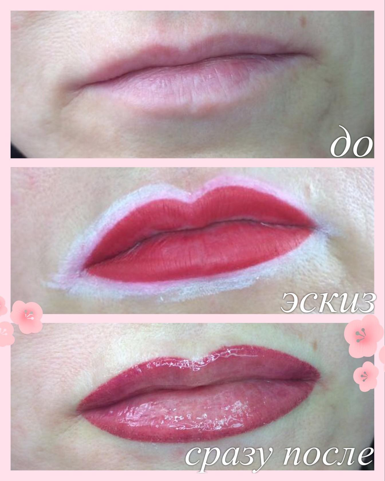Визаж в перманентном макияже: губы – Броу Стилист | 1680x1345