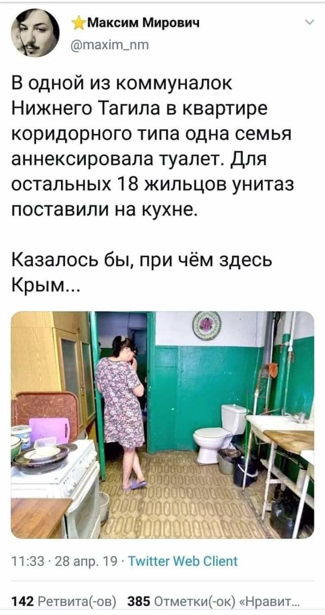 На переговорах у Мінську з РФ стосовно Донбасу Кучмі знадобиться успіх, - Клімкін - Цензор.НЕТ 386
