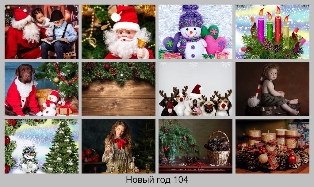 Новый год Картинки Фото