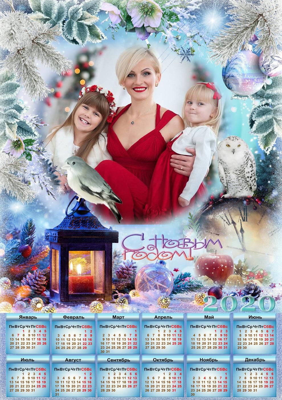 национальной календари с фото на новый год дрочат