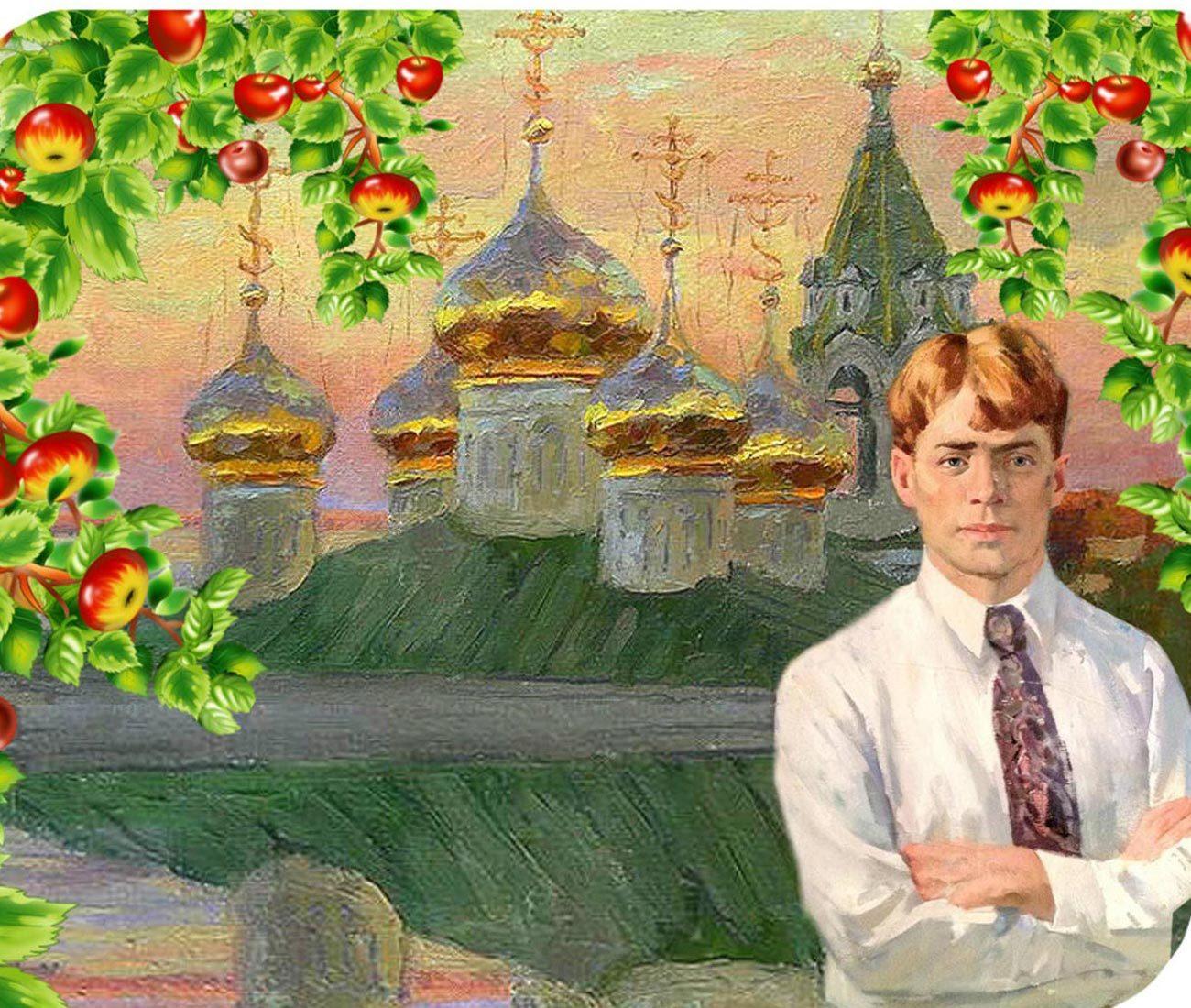 Есенин открытки, открытки