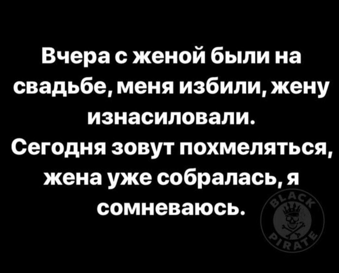 https://i.mycdn.me/i?r=AyH4iRPQ2q0otWIFepML2LxRj9Z1M-YrtxSTyoDZUhFQiw
