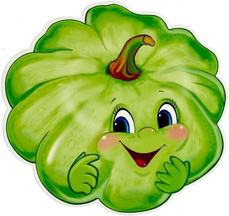 Овощи веселые картинки для детей, для настроения