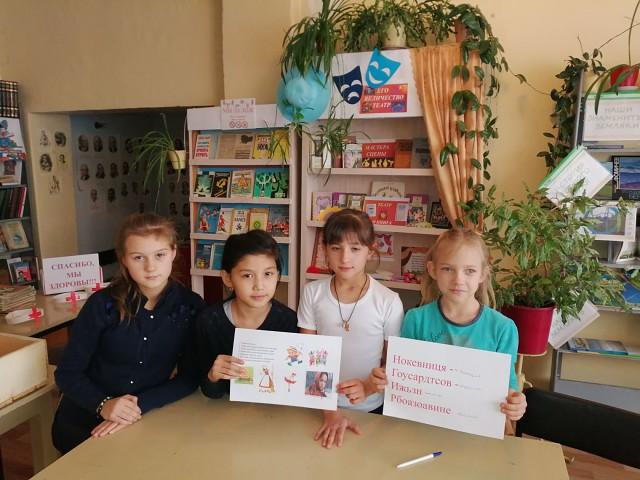В Петровском районе прошли акции и мероприятия, посвящённые Всемирному дню ребёнка